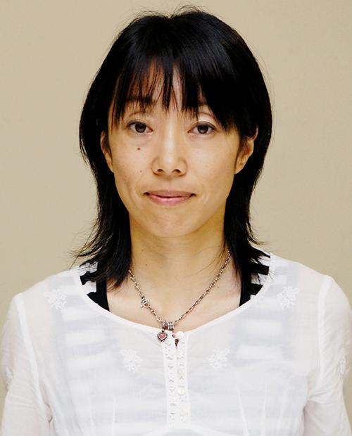 濱田 元子