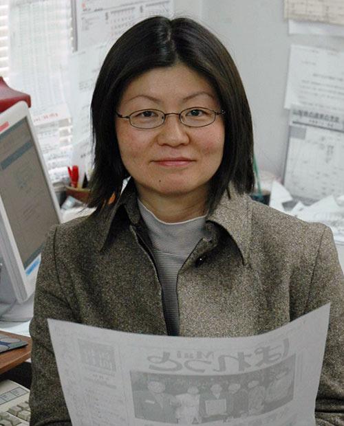 isowaharumi